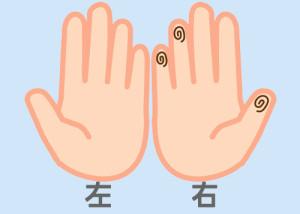 【組合せ】16和・営_m