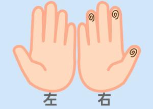 【組合せ】14和・淡_m