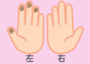 【組合せ】02和・楽_w