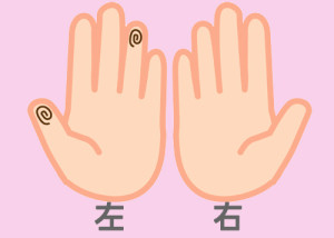 【組合せ】17和・直_w