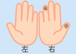 【組合せ】17和・直_m