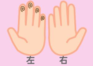【組合せ】03和・侠_w