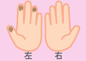 【組合せ】14和・淡_w