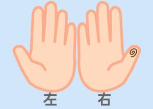 【組合せ】18和・抗_m