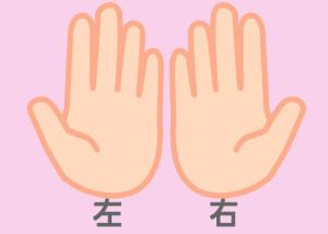 【組合せ】22和・和_w