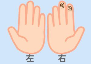 【組合せ】05和・助_m