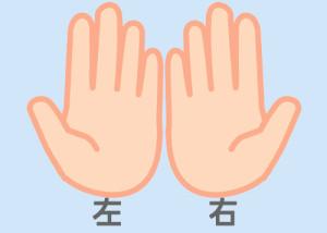 【組合せ】22和・和_m