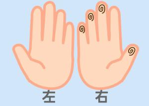【組合せ】06和・格_m