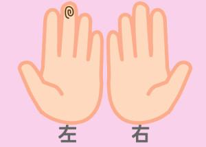 【組合せ】11和・紕_w
