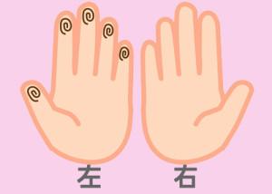 【組合せ】01和・豪_w
