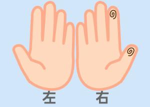【組合せ】15和・盛_m