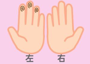 【組合せ】04和・敏_w