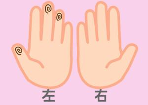 【組合せ】07和・鼎_w