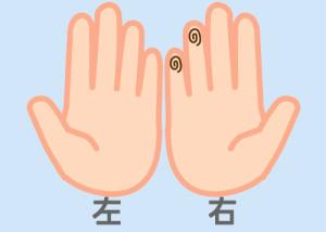 【組合せ】19和・飄_m