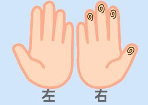 【組合せ】02和・楽_m