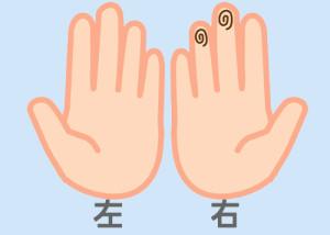 【組合せ】10和・頑_m