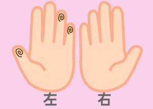 【組合せ】16和・営_w