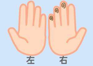 【組合せ】09和・純_m