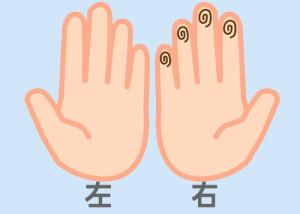 【組合せ】03和・侠_m