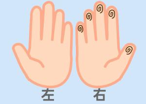 【組合せ】01和・豪_m