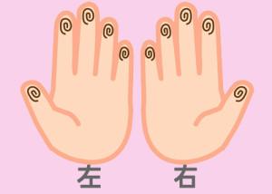 【組合せ】01豪・豪_w
