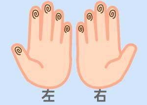 【組合せ】05豪・侠_m