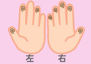 【組合せ】13豪・_淡w