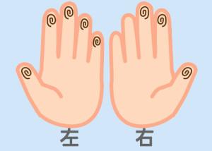 【組合せ】04豪・遁_m