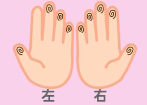 【組合せ】07豪・_格w