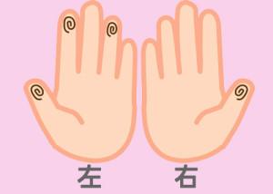 【組合せ】04抗・淡w
