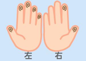 【組合せ】14豪・_盛m