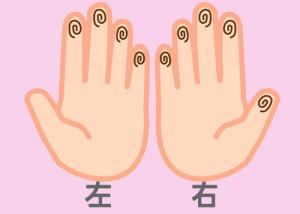 【組合せ】05豪・侠_w