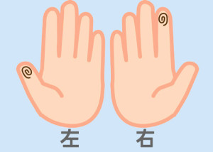 【組合せ】09抗・粋m
