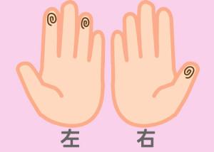 【組合せ】08抗・拘w