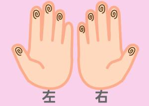【組合せ】03豪・楽_w