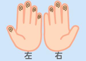 【組合せ】06豪・敏_m