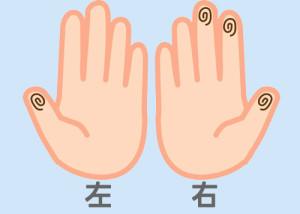 【組合せ】16抗・遁m