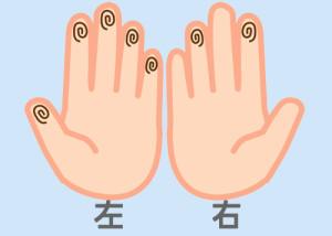 【組合せ】16豪・_拘m
