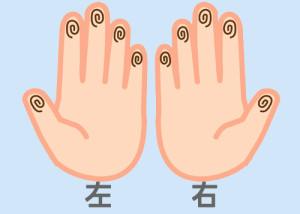 【組合せ】01豪・豪_m