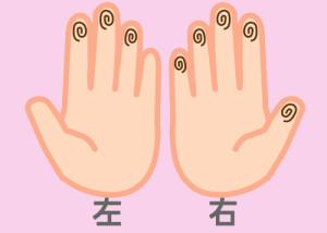 【組合せ】06豪・敏_w