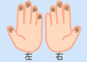 【組合せ】03豪・楽_m