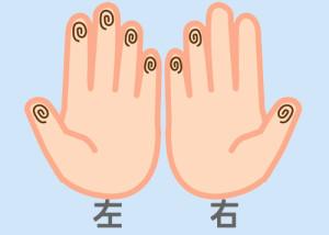 【組合せ】18豪・_営m