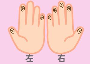 【組合せ】12豪・_活w