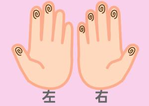 【組合せ】04豪・遁_w