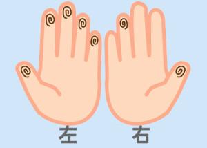 【組合せ】19豪・_直m