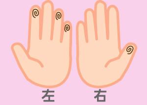 【組合せ】13抗・極w