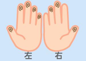 【組合せ】08豪・_鼎m
