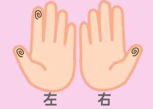 【組合せ】05抗・盛w