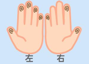 【組合せ】12豪・_活m