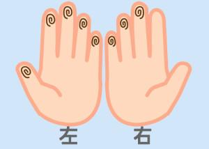 【組合せ】09豪・_純m